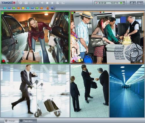 Интерфейс программного обеспечения системы видеонаблюдения и аудиозаписи TRASSIR