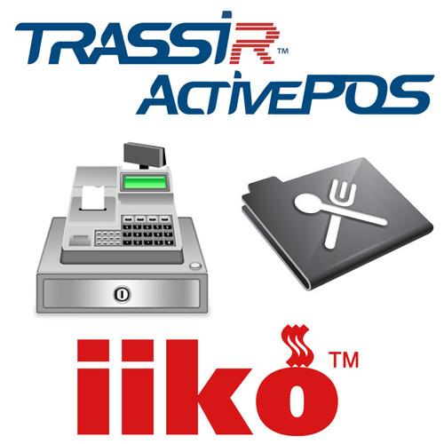 ActivePOS & iikoRMS