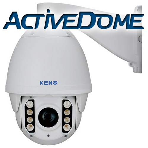 TRASSIR ActiveDome
