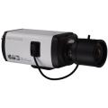 ip-камеры помогут надежно защитить вашу территорию