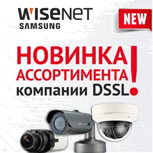 http://dssl.ru/upload/iblock/981/samsung_300.jpg