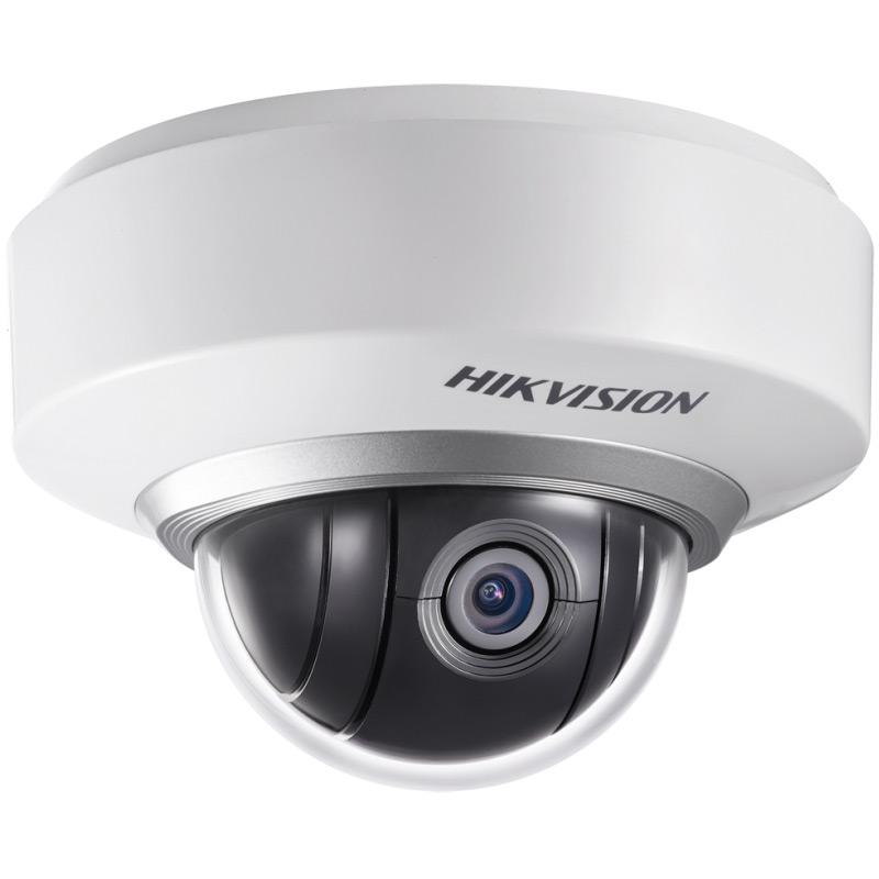 IP-камера HikVision DS-2DE2103
