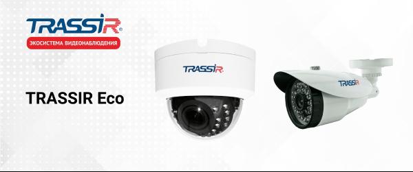 IP-камеры TRASSIR серии Eco