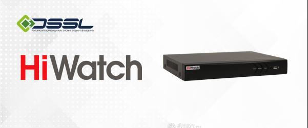 Гибридные видеорегистраторы HiWatch