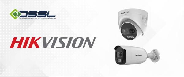 Аналоговые камеры Hikvision с сиреной