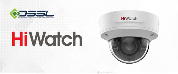 IP-камеры HiWatch с детекцией лиц