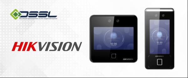 Биометрические терминалы доступа Hikvision