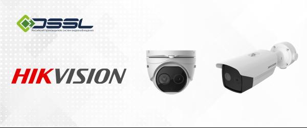 Тепловизионные камеры Hikvision