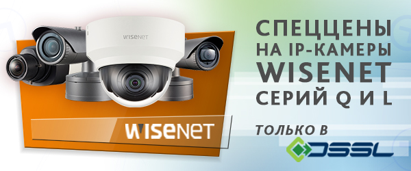 Распродажа IP-камер Wisenet