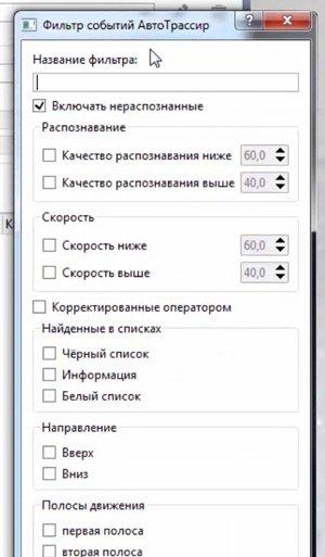 Аппаратное распознавание номеров
