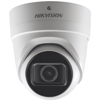 Уличная 2 Мп IP-камера Hikvision DS-2CD2H23G0-IZS