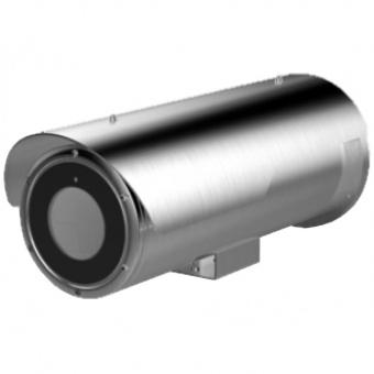 IP-камера Hikvision DS-2CD6626B/E-HIRA