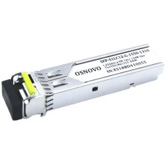 Osnovo SFP-S1LC12-G-1550-1310: SFP-модуль для подключения к коммутатору оптоволоконного кабеля с передачей данных на расстояние до 3 км