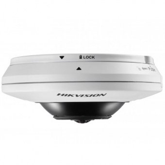 IP-камера Hikvision DS-2CD2935FWD-IS